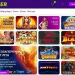 ТОП-3 лучших автоматов в казино Джокер