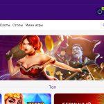 Как играть в Джокер онлайн казино?